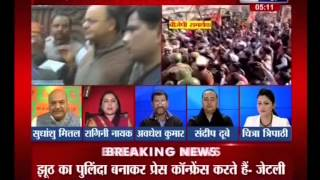 Delhi: AAP Protests Against Arun Jaitley, BJP Counter Protests(INDIA NEWS 4-2-14)