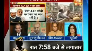 'Dharna' Politics: AAP & BJP Compete With Protests Outside Arun Jaitley's Home(AAJTAK 04-02-14)