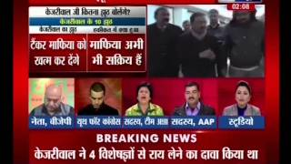 Solicitor KN Bhat & Advocate Pinaki Mishra:AAP Didn't Consult on Jan Lokpal Bill(INDIANEWS 8-2-14)