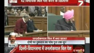 Will Jan Lokpal Bill Be Tabled & Passed in Delhi Assembly?(IBN 7 14-02-14)