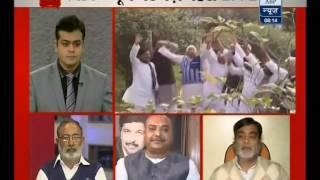 Lalu Prasad Battles Rebellion: What Will Happen to Lalu's RJD? (ABP NEWS 25-02-14)