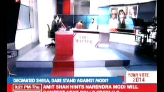 Should Kejriwal Challenge Modi ? (HEADLINES TODAY 27-02-14)