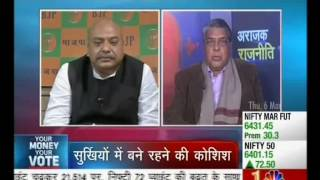 AAP-BJP Clash: Who Gains From This Confrontation? (CNBC AWAAZ 06-03-14)