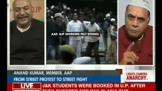 From Street Protests to Street Fights: Is This AAP's Latest Form of Activism?(HT 06-03-14)