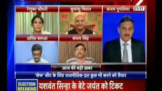 LS-2014: Why BJP's Seats list delayed, If Modi Wave Is Across the Country?(IBN7 13-03-14)