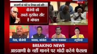 Why LK Advani Refused Nomination From Gandhinagar? (India News 19-03-14)
