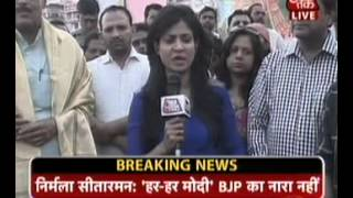 "Controversy Over ""Har Har Modi"" Slogan (Aaj Tak 23-March-14)"