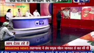 'Har Har Modi' slogan criticized by Swaroopanand:Modi Requests Not to Chant (India News 23-03-14)