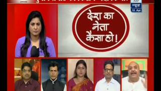 Who Spoiled Election Campaigning With Personal Attacks? (ABP NEWS 12-04-14)