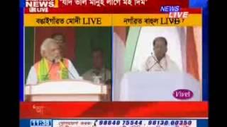 Super Saturday in Assam: NaMo's Rally in Bongaigaon (News Live, 19-April-2014)