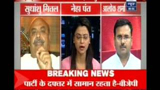 Is Election Commission Bothering BJP? (ABPNews,11 May-2014)
