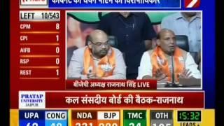 Narendra Modi-Led BJP Hosts Press Conference (IBN 7, 16-May-2014)