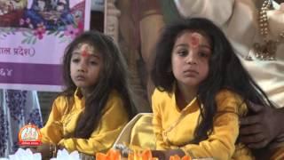 Shubh Chaul Sanskar Mahotsav - Ayodhya 2016