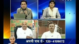 'Power House': Ex-Delhi CM Sheila Dikshit Official Bungalow Had 31 ACs? (Focus News, 04-July-14)