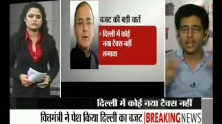 Rs 260 Cr.for Power Subsidy in Delhi Budget: BJP Set to Form Govt.in Delhi?(Sahara Samay,18-07-14)