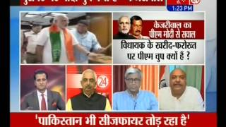 On Baseless Allegations labeled by Arvind Kejriwal (News24,20-09-14)-F