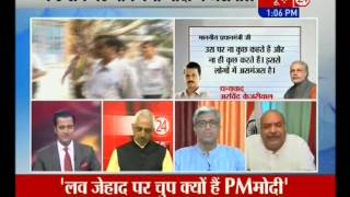 On Baseless Allegations Labeled by Arvind Kejriwal (News24,20-09-14)-MK