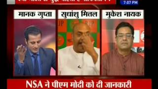PM Modi on Ceasefire Violations by Pakistan: Everything Will Be Fine Soon (News24, 08-Oct-14)-MK
