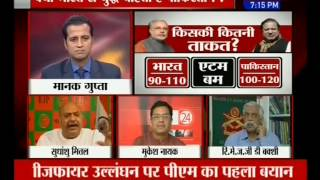 PM Modi on Ceasefire Violations by Pakistan: Everything Will Be Fine Soon (News24, 08-Oct-14)-Final