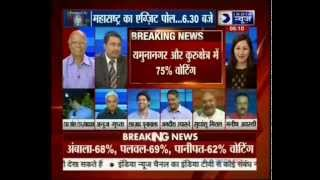 Who Will Form Govt in MH and HR?Axis Exit Poll Gave BJP an Edge in Maharashtra(IndiaNews,15Oct14)-MK