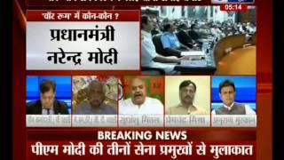 PM Modi Meets Top Military Commanders to Review Border Situation (India News,17-Oct-14)-MK