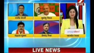 Govt Formation in Maharashtra: BJP-Shiv Sena or BJP-NCP Alliance? (IBN7, 20-Oct-14)-MK