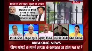 PM Narendra Modi Hosts High Tea Party for NDA MPs at 7 RCR (India News,26-Oct-14)-MK