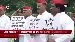 SP, RJD, CPI protests over Muzaffarpur & Deoria shelter home case