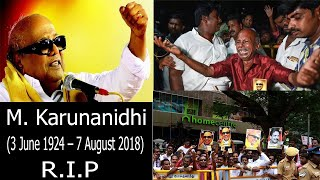 M Karunanidhi Passes Away At Aged 94 l Detailed Report