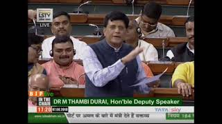 Shri Piyush Goyal on The Supplementary Demands For Grant -First Bach For 2018-19