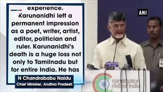 Karunanidhi Funeral: AP CM Chandrababu Naidu condoles Karunanidhi's demise