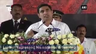 Karunanidhi Funeral: Andhra Pradesh IT Minister Nara Lokesh mourns Karunandhi's death