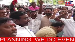 DMK CHIEF M KARUNANIDHI PASSED AWAY CHENNAI | TAMILNADU