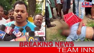 RTC BUS HITS AUTO | 2 DIED AT ANAKAPALLE , VISAKHA