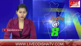 ଅରପାରିରେ କରୁଣାନିଧି, କିଂଗମେକର୍ ନବୀନ, ଆହୁରି ବର୍ଷିବ 070818 Bulletin India@8