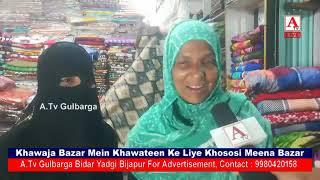 Khawaja Bazar Mein Khawateen Ke Liye Khososi Meena Bazar On Air A Tv 7-8-2018