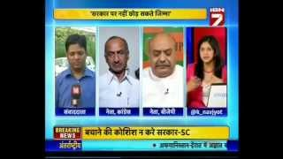 Black Money: SC Tells Govt. to Submit All Names in a Sealed Envelope (IBN-7, 28-Oct-14)-MK