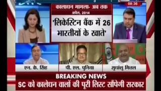 Black Money:SC Orders Centre to Reveal All Names by Wednesday,29-October-(IndiaNews,28-10-14)-MK