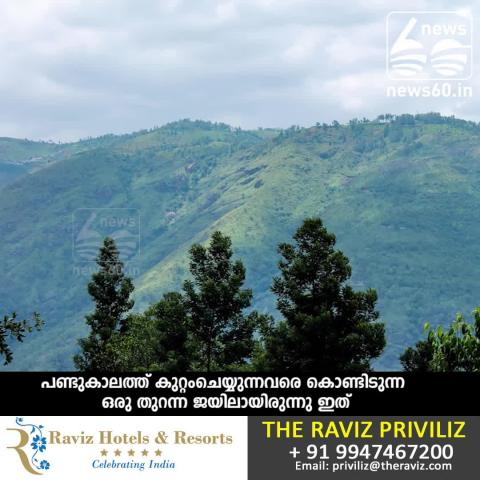kinnakkorai: destination at tamilnadu