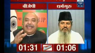Why Shahi Imam Invited Pak PM Sharif, Not PM Modi ?(ABP News,30-Oct-14)-MK