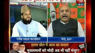 Jama Masjid Shahi Imam Invites Pak PM Sharif,Not PM Modi for Son's Anointment(AajTak,30-Oct-14)-MK