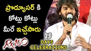 RX 100 Hero Karthikeya Emotional Speech @ RX 100 Movie 25 Days Celebrations