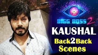 Bigg Boss 2 Kaushal - Back To Back Scenes - Latest Telugu Movie Scenes - Kaushal Army