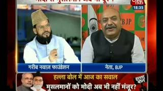 Jama Masjid Shahi Imam Invites Pak PM Sharif,Not PM Modi for Son's Anointment(AajTak,30-Oct-14)-F