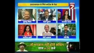 Delhi Govt Formation: BJP Refuses to Form Government! (IBN7,03-Nov-14)-MK