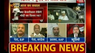 Delhi Heads for Fresh Polls as All Parties Tell L-G They Can't Form Govt.(AAJ TAK,03-Nov-14)-Final