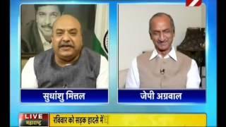 Delhi Govt Formation: BJP Refuses to Form Government! (IBN7,03-Nov-14)-Final