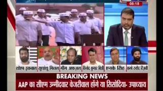 Delhi Elections-2015: IS Arvind Kejriwal Afraid of Narendra Modi? (India News,05-Nov-14)-MK