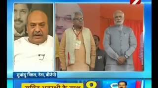 PM Modi in Kashi: NaMo Adopts Jayapur Village Under Sansad Adarsh Gram Yojana(IBN7,07-Nov-14)-MK