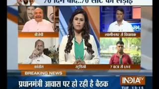 Delhi Set for Fresh Polls Likely in January-2015! ( IndiaTV,4-Nov-14)-Final